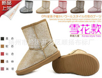 baby camels - 30 off EMS Tall baby camel boots Suede snow boots yards warm boots soft bottom FREE SHOPPING baby wear kid shoes pairs ZD