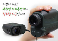 rangefinder - 700M golf Laser Rangefinders hunting Laser Distance Meter Handheld meter outdoor range finder X25