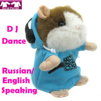 Cats/Mice/Dogs aliexpress - Best Quality Head Move Hamster on Aliexpress MC DJ Rappe Hamster Talking Toy Russian English Repeat Any Language Repeat EMS free WW5