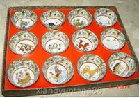 asian tea cups - 12PCS Besutiful The Chinese zodiac design tea cups made of porcelain The Chinese zodiac Besutiful design tea cups made of po