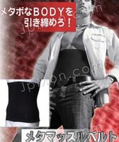Sauna Therapy   Male Men Black Slimming Slim Lift Body Shaper Tummy Belt Underwear Waist Support
