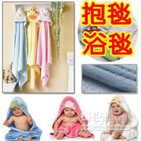 Wholesale baby cotton blanket fleece printed blankets kids bedding set child bath towel bathrobe mat Newborn i