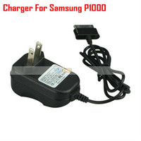 Wholesale Travel Direct Charger for Samsung Galaxy TAB P1000