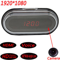 Wholesale HD P Alarm Clock Spy Camera Recorder Motion Detection Remote Control