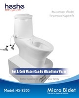 Eco Friendly bidets warm water - Warm and Cold water Bidets Toilets and Bathroom Washlet DIY Bidet Water bidet for the disability