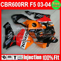 Repsol Orange For HONDA CBR 600 600RR CBR600RR 03 04 red CBR...