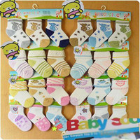 Wholesale Cotton newborn baby socks cheap socks relent white socks baby wear socks for men