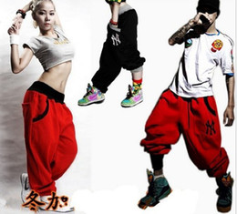 Wholesale 2014 Fashion Womens Casual Hip Hop Harem SweatPants Ladies Baggy Sport Wide Leg Trousers DanceWear StreetWear Cheap loose pants for woman