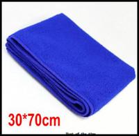 Wholesale 20PCS High Quality Microfiber Cleaning Towel Car Washing Nano Cloth Dishcloth Clean Towels x70cm
