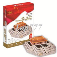 Wholesale CubicFun D puzzle paper model creative child gift DIY toy China The Hall Of Supreme Harmony world s great architecture MC127H