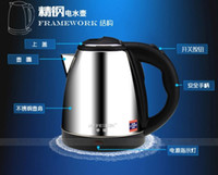 Wholesale 2013 the most practical electric kettle
