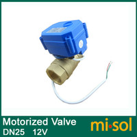 Brass Valve Balls - 1pcs motorized ball valve DN25 reduce port way V electrical valve