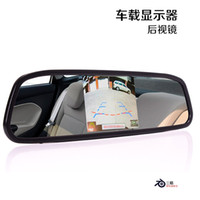Wholesale Three eyes inch high definition car rearview mirror monitor car video car reversing camera special