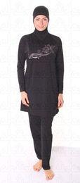 islamic swimsuits swimwear muslim swimwear for women, Islamic Swimsuits, modest Swimming Suit, Two Piece Styles with free shipping