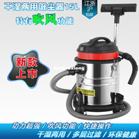 Cyclone industrial vacuum - Wet and dry vacuum cleaner household vacuum industrial vacuum cleaner fuzhaoxiong
