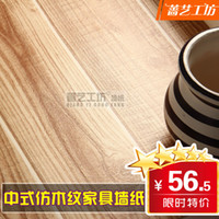 other other other New arrival modern chinese style wood grain furniture wallpaper balcony wall wallpaper