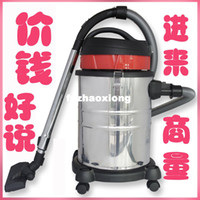 Wholesale 30 industrial vacuum cleaner household wet and dry w l fuzhaoxiong