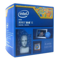Wholesale Intel intel core desktop cpu i5 needle