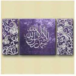 large 3pc islamic canvas art 100 hand oil painting purpleno frame