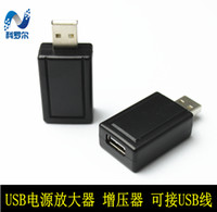 Cheap Usb power supply amplifier usb booster mobile hard drive usb extension cable