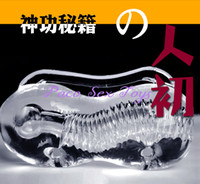 Wholesale Transparent Silicone Male Masturbator Penis Trainer Sex Products Pocket Pussy Stroker Stretchy Masturbation Cup Sex Toys