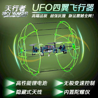 Electric 2 Channel 1:4 Trainer 2.4g remote control shaft electric flying saucer spinning top instrument big helicopter