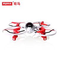 Electric 2 Channel 1:4 Child syma remote control four channel spinning top instrument big helicopter electric flying saucer toy