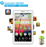 9 inch Single Core Android 4.1 9 inch P2000 Android 4.1 Phablet MTK6515 1.2GHz Dual SIM Dual Band WVGA Screen WiFi - Black