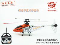 Electric 2 Channel 1:4 Four channel remote control toy spinning top instrument big helicopter electric flying saucer