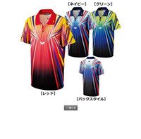 Wholesale New Butterfly men s table tennis clothing badminton game T shirt new colours fashion badminton T shirts