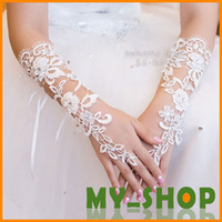 Bridal Gloves Below Elbow Length Ring Finger Bridal Gloves About 29cm Luxury Lace Diamond Flower Glove Hollow Wedding Dress Accessories HQ0900