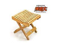 Wholesale Bamboo Folding Stool Easy Fold for Home Camping Fishing Picnic