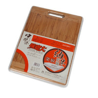 ECO Friendly   Antibacterial bamboo cutting board chopping board chopping block