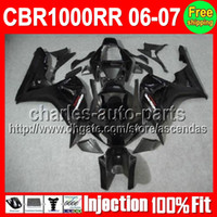 100% Injection Mold ALL Black 7gifts For HONDA CBR1000RR 200...