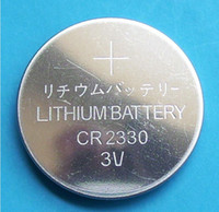 Wholesale VIP ONLY Batteries Please consult before buying