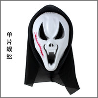 Wholesale Hot Sale New Halloween Mask Super Scary Mask Costume Party Horror masks Party Devil Scream mask