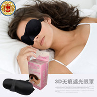 Wholesale - Korean Portable 3D Stereo Mask Shading Sleeping ...