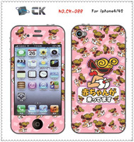 Wholesale 150pcs Cell Phone Skins for Iphone s decoration Cell Phone Stickers