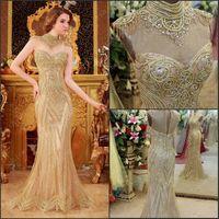 amazing quality - Cheap High Quality Sexy Amazing Fashion High Neck Mermaid Graceful Beads Ruffles Floor Length Bridefashion Formal Evening Dresses172