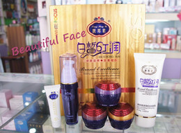 Wholesale Christmas New Year Gift Liang Bang Su Whitening Cream Liangbangsu set Herbal No Side Effect