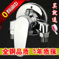 Cheap low price Solar power water heater mixing valve copper pipe assembly trigonometric shower hot and cold faucet shower switch