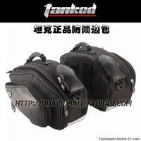 Wholesale The real thing tanks TMB08 prince side box knight bag oil bags helmet bag rain side bag T85