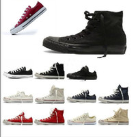 Hot brand Double Star Unisex canvas shoe Low- Top Sport Shoes...