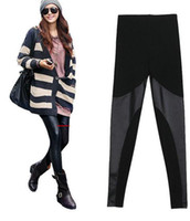 Cheap Polyester leggings Best Mid Casual leather leggings