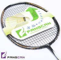 badminton smash - FANGCAN N90 III High end Graphite Ultralight Woven Competition Prestrung Power U Badminton Racket lbs for Smash