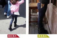 Wholesale 2015 new denim clothing girls sequins stretch jeans
