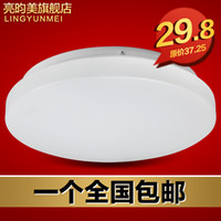 Wholesale U S Yun Liang led ceiling lamp bedroom lamp modern minimalist kitchen lamp balcony den Lighting CDD004