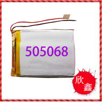 Wholesale Mp4 battery mp5 battery small c520 c520ve c520p c520tp c500hd battery
