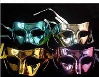 Wholesale men s flat plated light Party mask Plastic face mask dance performances