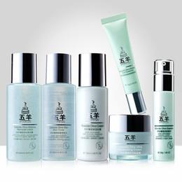 Wholesale Wuyang maternity dermoprotector maternity cosmetics trimesters moisturizing set